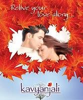 http://www.indiantelevision.com/images17/kavyanjali_postcard_1%20.jpg