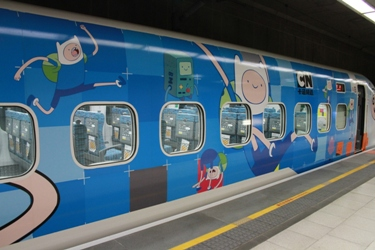 Cartoon Express Train Rolls Into Action In Taiwan Indian