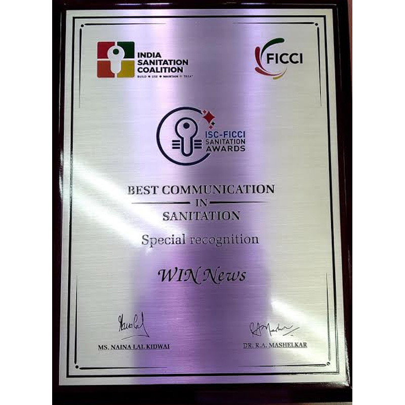 Win News has been awarded ISC- FICCI Sanitation Award for 2019
