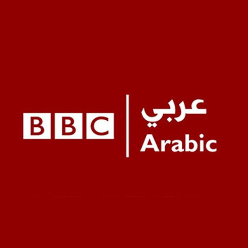 public://images/headlines/2018/10/03/BBC-Arabic-TV.jpg