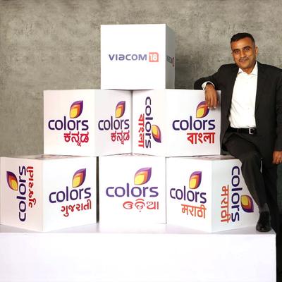 Etv bangla telefilm betting online giro stage 16 betting calculator