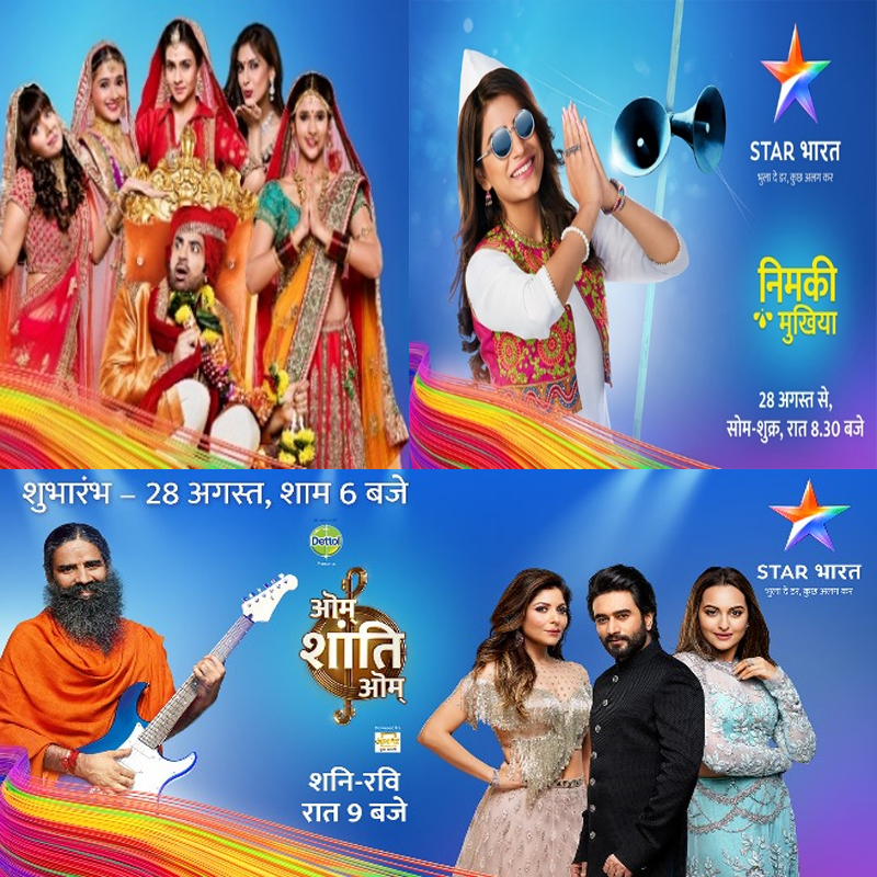 Star Bharat: Comedy, devotional & fiction shows start on 28