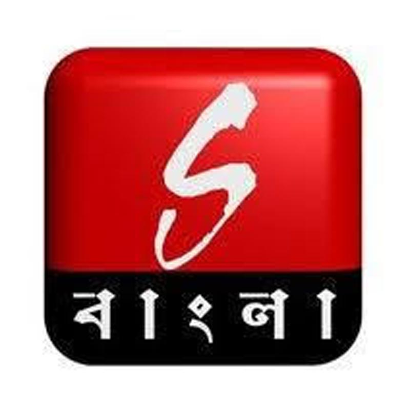 Tune into india's no  1 bengali music channel - sangeet