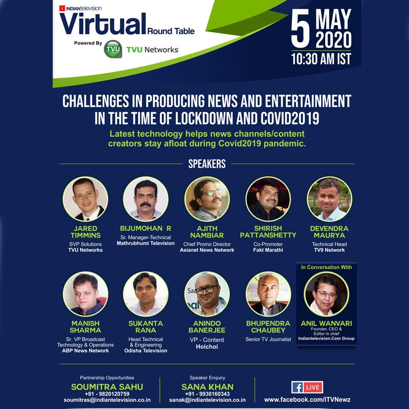 public://images/tv-images/2020/05/07/virtual-vid.jpg