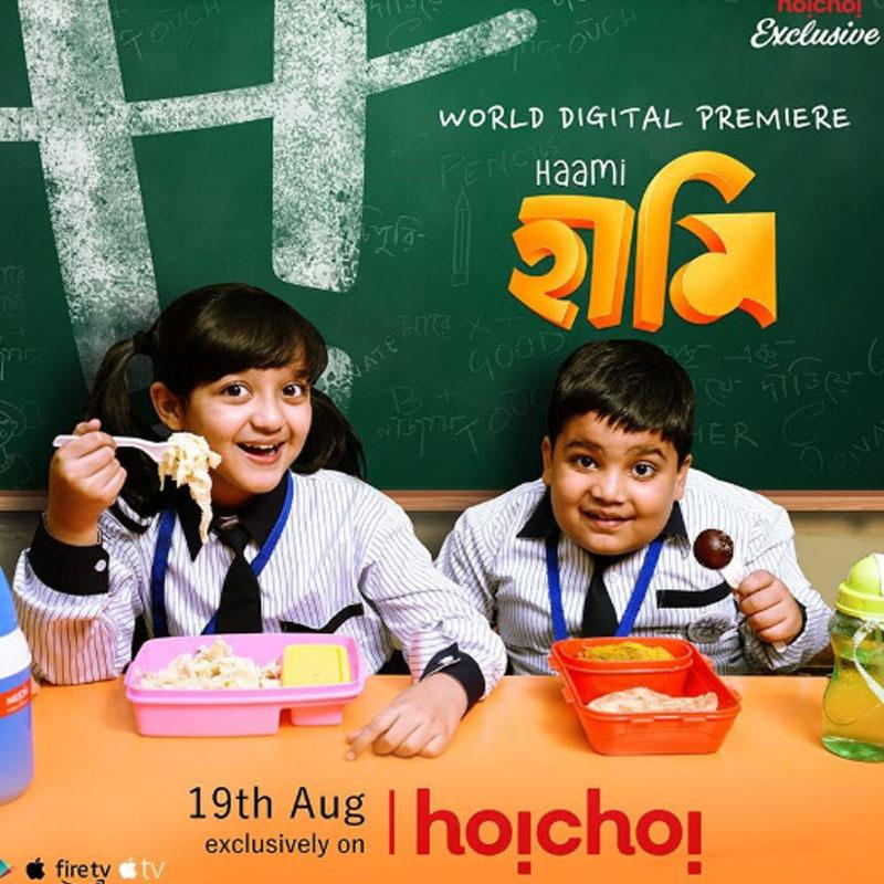 http://www.indiantelevision.com/sites/default/files/styles/230x230/public/images/tv-images/2018/08/13/hoichoi.jpg?itok=JsJS6QCv