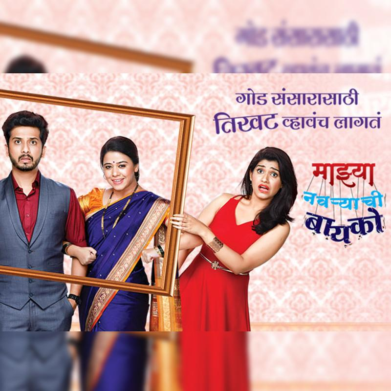 http://www.indiantelevision.com/sites/default/files/styles/230x230/public/images/tv-images/2019/01/19/BARC_Marathi.jpg?itok=UpNQRp-h