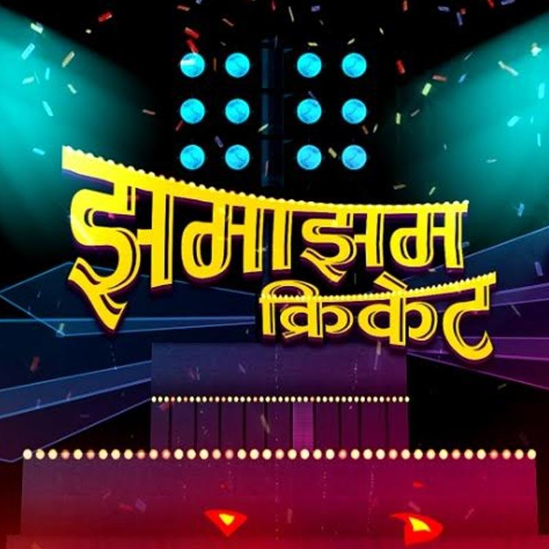 https://www.indiantelevision.com/sites/default/files/styles/230x230/public/images/tv-images/2019/03/23/cricket.jpg?itok=-JsO-FVw