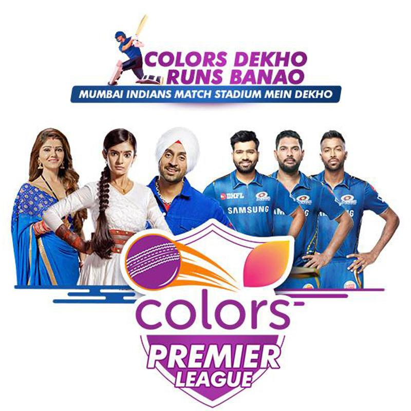 Cricket enthusiasts to win big with COLORS Premier League