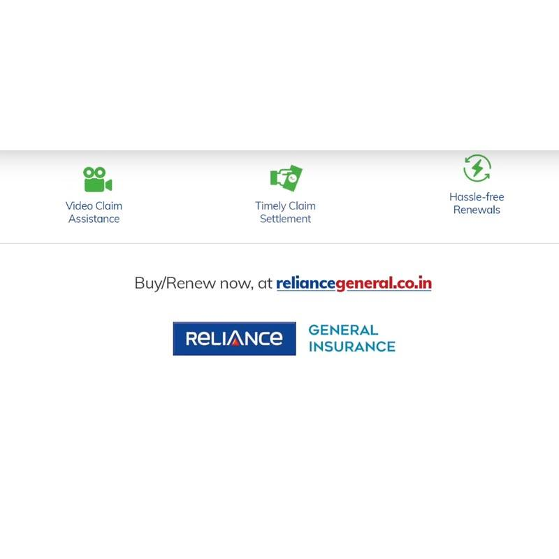 Reliance General Insurances Relives Childhood Cricket