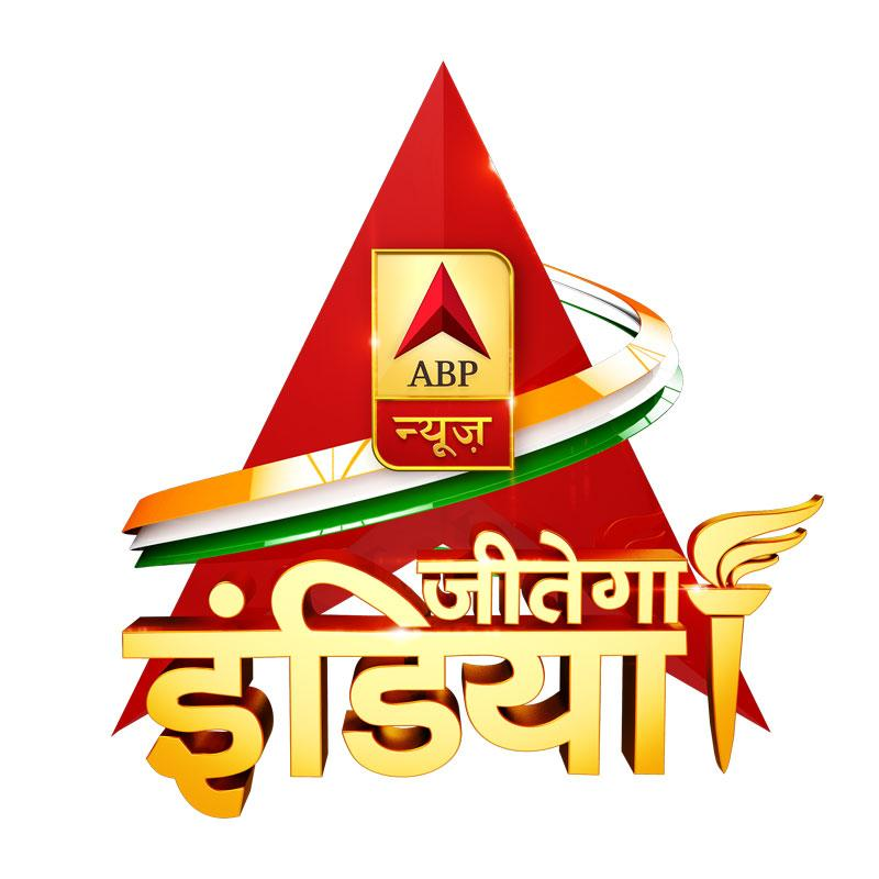 https://www.indiantelevision.com/sites/default/files/styles/230x230/public/images/tv-images/2020/02/26/abp.jpg?itok=ACm5Pw_4