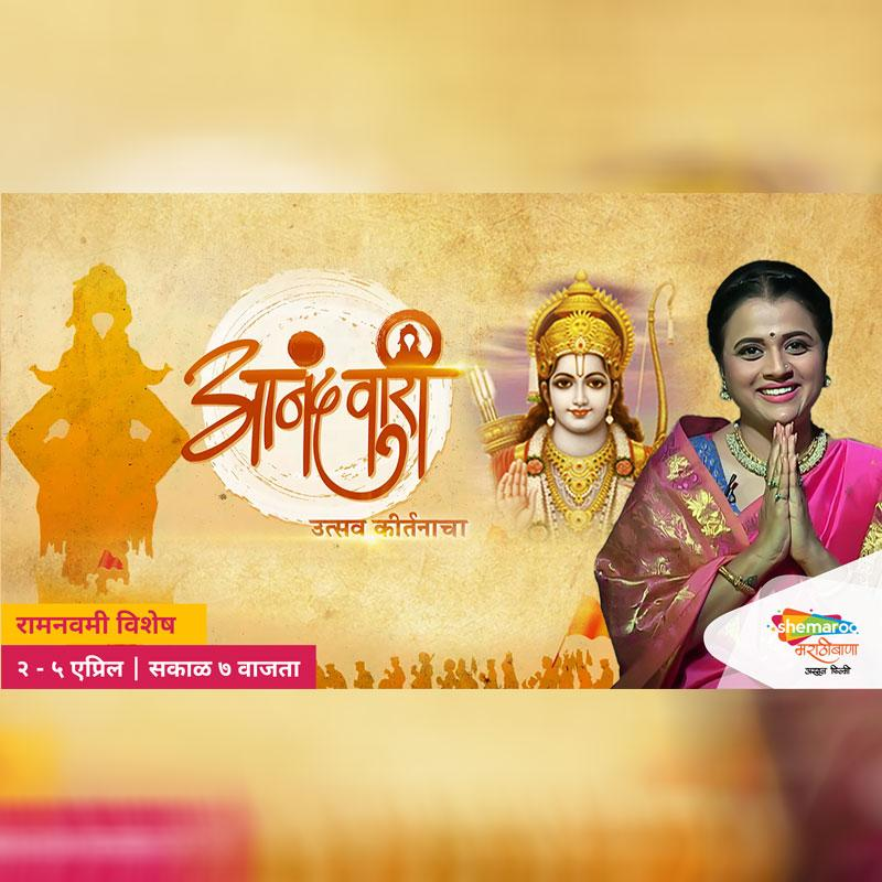 https://www.indiantelevision.com/sites/default/files/styles/230x230/public/images/tv-images/2020/04/02/shemaroo.jpg?itok=8gqELBUc