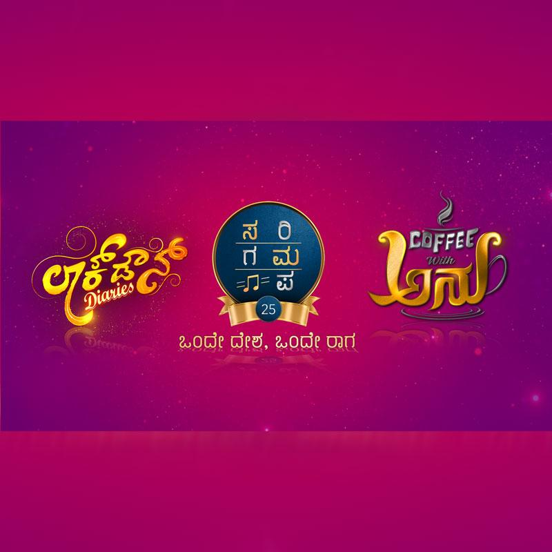 https://www.indiantelevision.com/sites/default/files/styles/230x230/public/images/tv-images/2020/05/23/zee.jpg?itok=ftU1mwLl