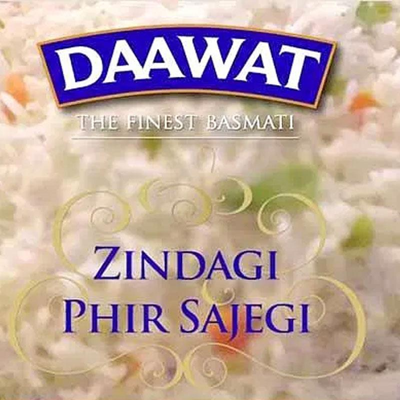https://www.indiantelevision.com/sites/default/files/styles/230x230/public/images/tv-images/2020/05/27/daawat.jpg?itok=gB203iJ8
