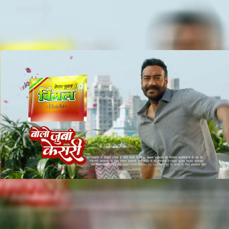 https://us.indiantelevision.com/sites/default/files/styles/230x230/public/images/tv-images/2020/09/18/vimal.jpg?itok=fGSoKZGg