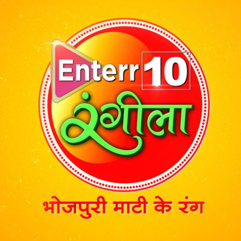 https://www.indiantelevision.com/sites/default/files/styles/230x230/public/images/tv-images/2020/09/21/enter10.jpg?itok=P43Drcwg