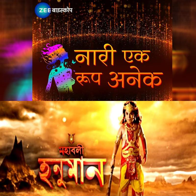 https://www.indiantelevision.com/sites/default/files/styles/230x230/public/images/tv-images/2020/10/26/zeee.jpg?itok=YTHlCfgb