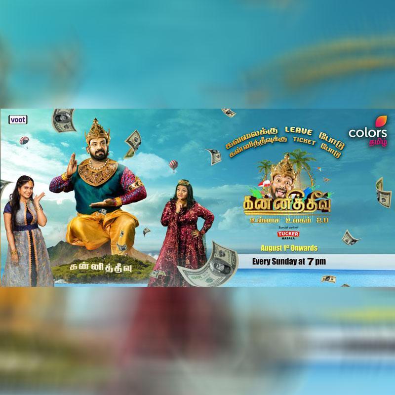 https://www.indiantelevision.com/sites/default/files/styles/230x230/public/images/tv-images/2021/07/29/kanni.jpg?itok=l-E0t58y