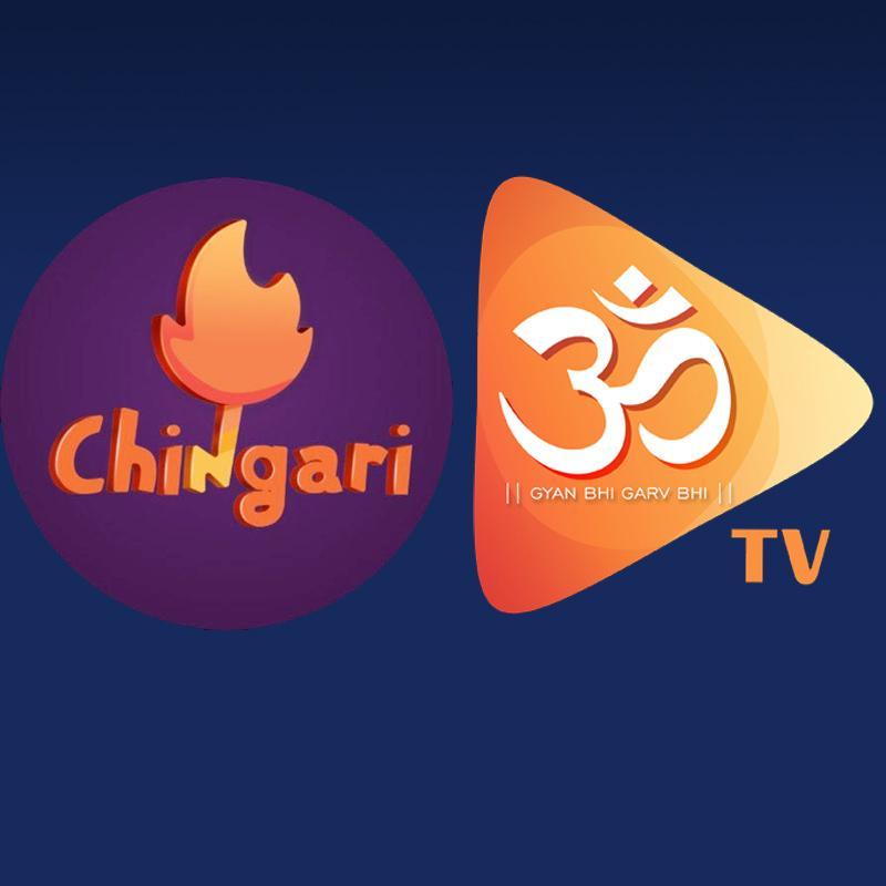 https://www.indiantelevision.com/sites/default/files/styles/230x230/public/images/tv-images/2021/09/14/chingaari.jpg?itok=qOJveXWJ