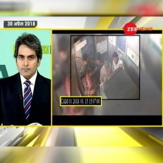 http://www.indiantelevision.com/sites/default/files/styles/330x330/public/images/tv-images/2019/06/11/zeenews.jpg?itok=ZZZxTiWH