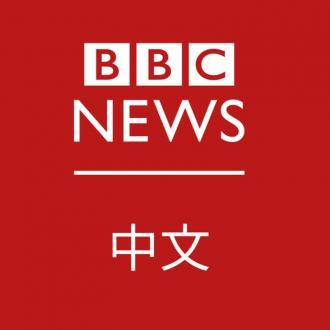 https://www.indiantelevision.com/sites/default/files/styles/330x330/public/images/tv-images/2019/06/25/bbc.jpg?itok=zpN6j3UZ
