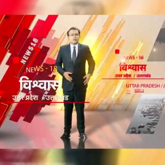 https://www.indiantelevision.com/sites/default/files/styles/330x330/public/images/tv-images/2020/01/24/news18.jpg?itok=vtPTR1x0