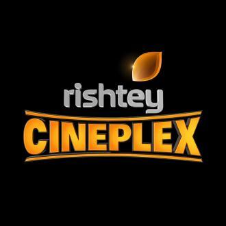 https://www.indiantelevision.com/sites/default/files/styles/330x330/public/images/tv-images/2020/06/04/rishtey.jpg?itok=VzU58QrJ