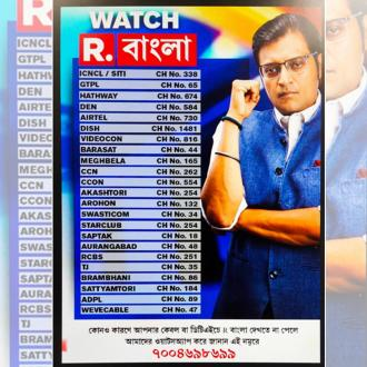https://www.indiantelevision.com/sites/default/files/styles/330x330/public/images/tv-images/2021/03/06/arnab-goswami.jpg?itok=J01Cx9wR
