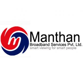 http://www.indiantelevision.com/sites/default/files/styles/340x340/public/images/cable_tv_images/2014/03/14/manthan_logo.jpg?itok=HZzaoht1