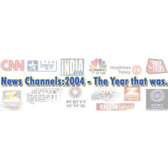 https://www.indiantelevision.com/sites/default/files/styles/340x340/public/images/event-coverage/2014/05/07/news.jpg?itok=0CNE9k6L