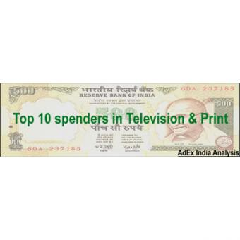 https://www.indiantelevision.com/sites/default/files/styles/340x340/public/images/event-coverage/2014/05/08/adex_main.jpg?itok=zN5BjBSv