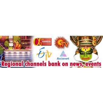 https://www.indiantelevision.com/sites/default/files/styles/340x340/public/images/event-coverage/2014/05/08/reginal.jpg?itok=bEbZETzM