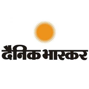 https://www.indiantelevision.com/sites/default/files/styles/340x340/public/images/headlines/2017/09/18/Dainik%20Bhaskar-800x800.jpg?itok=1OsLqaXD