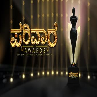 http://www.indiantelevision.com/sites/default/files/styles/340x340/public/images/headlines/2017/11/10/Suvarna%20Parivaar%20awards%20800x800.jpg?itok=JyeFCAaX