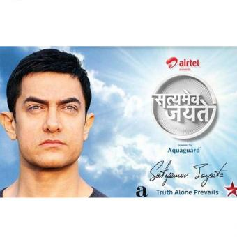 http://www.indiantelevision.com/sites/default/files/styles/340x340/public/images/headlines/2017/11/11/Aamir%20Khan%20800x800.jpg?itok=ma_N1zVp