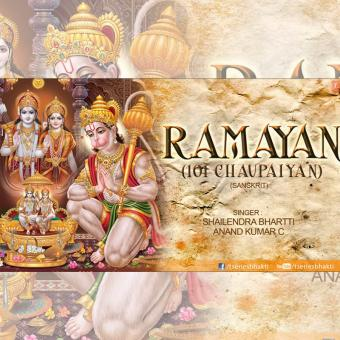 https://www.indiantelevision.com/sites/default/files/styles/340x340/public/images/headlines/2017/11/21/Ramayan%20800x800.jpg?itok=YFqsSF1B