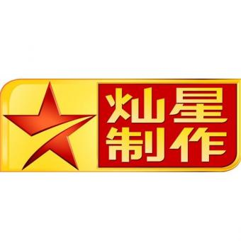 https://www.indiantelevision.com/sites/default/files/styles/340x340/public/images/headlines/2017/11/27/star%20china.jpg?itok=uZt2vz0W