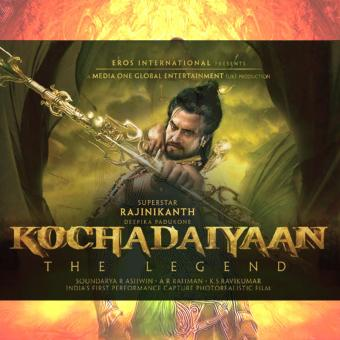 https://www.indiantelevision.com/sites/default/files/styles/340x340/public/images/headlines/2017/12/01/Kochadaiyaan.jpg?itok=o6sbs-9V