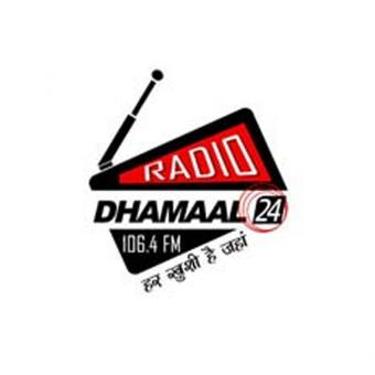 https://www.indiantelevision.com/sites/default/files/styles/340x340/public/images/headlines/2017/12/13/Dhamaal24.jpg?itok=Fe5nClgF