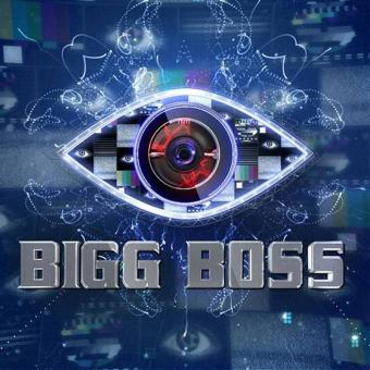 https://www.indiantelevision.com/sites/default/files/styles/340x340/public/images/headlines/2018/02/15/Bigg-Boss.jpg?itok=GlULLE35