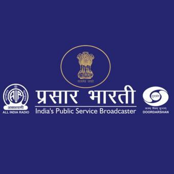 https://www.indiantelevision.com/sites/default/files/styles/340x340/public/images/headlines/2018/09/04/Prasar%20Bharati.jpg?itok=iZ5bokR2