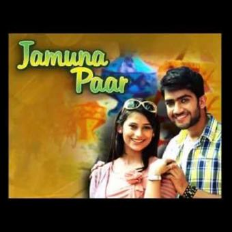 https://www.indiantelevision.com/sites/default/files/styles/340x340/public/images/headlines/2018/09/22/Jamuna-Paar.jpg?itok=FdmR9ggG