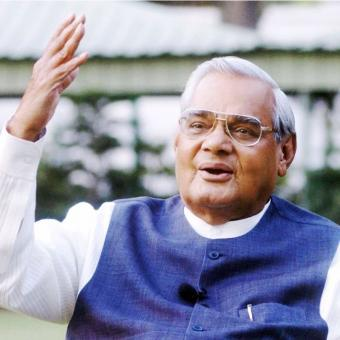 https://www.indiantelevision.com/sites/default/files/styles/340x340/public/images/headlines/2018/10/03/Atal-Behari-Vajpayee.jpg?itok=FVRd3hS3