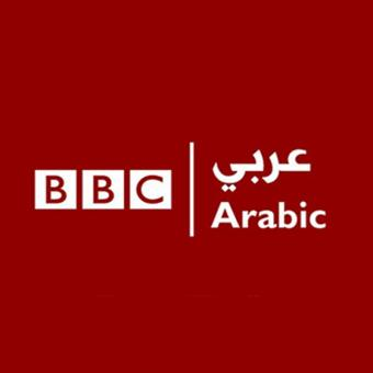https://www.indiantelevision.com/sites/default/files/styles/340x340/public/images/headlines/2018/10/03/BBC-Arabic-TV.jpg?itok=DvfDerDb