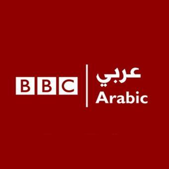 https://www.indiantelevision.com/sites/default/files/styles/340x340/public/images/headlines/2018/10/03/BBC-Arabic-TV.jpg?itok=gAiw8B2a
