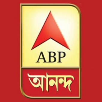 http://www.indiantelevision.com/sites/default/files/styles/340x340/public/images/headlines/2019/04/16/ABP-Bengali.jpg?itok=hkv7riEK