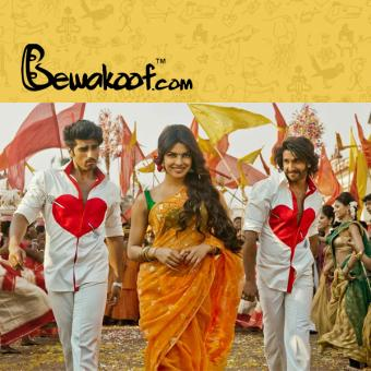 https://www.indiantelevision.com/sites/default/files/styles/340x340/public/images/internet-images/2014/02/11/gunday_bewakoof.jpg?itok=zzwtSn9a