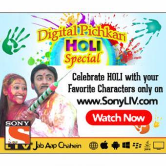 https://www.indiantelevision.com/sites/default/files/styles/340x340/public/images/internet-images/2014/03/13/Sony%20LIV.jpg?itok=s6uWDLJO