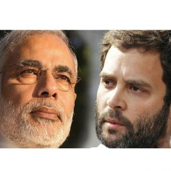 https://www.indiantelevision.com/sites/default/files/styles/340x340/public/images/internet-images/2014/05/08/Modi%20Rahul.jpg?itok=ySP9oEiw