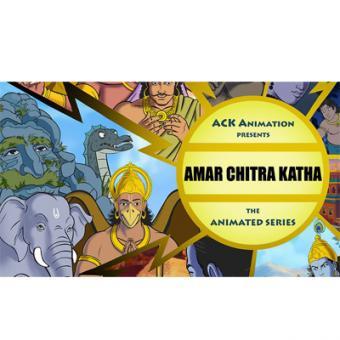 http://www.indiantelevision.com/sites/default/files/styles/340x340/public/images/mam-images/2014/06/12/amar_chitrakatha.jpg?itok=1prywHT3
