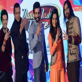 http://www.indiantelevision.com/sites/default/files/styles/340x340/public/images/mam-images/2015/10/27/DID4.jpg?itok=OgzQUlgN